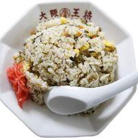大阪王将 高菜炒飯30袋セット 炒飯 冷凍食品 炒飯 チャーハン 焼き飯 おかず お弁当 中華(直送品)