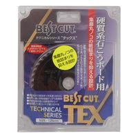ベストカットTEX 硬質系石膏ボード用チップソー 125×40P 11581852 1個(直送品)