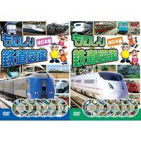 キープ DVD ものしり鉄道図鑑・東日本編・西日本編 N-64266 1セット(12枚組)(直送品)