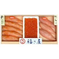 福さ屋 魚卵3点セット SR-50L 魚卵 海鮮 魚介 食べ比べ(直送品)