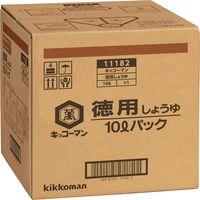 キッコーマン食品 業務用 徳用醤油バッグインボックス 4383 10L×1CS(直送品)