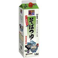 キッコーマン食品 業務用 味名人そばつゆ(紙パック) 57673 1ケース 1.8L×6本(直送品)