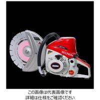 やまびこ 新ダイワ エンジンカッター スタンダードタイプ ECL7414S-CD 1台(直送品)