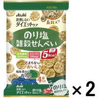 リセットボディ 雑穀せんべい のり塩味 1セット(2袋) アサヒグループ食品 ダイエットクッキー・スナック ダイエット食品