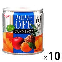 清水食品 カロリーOFF フルーツミックス 10缶