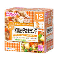【12ヵ月頃から】WAKODO 和光堂ベビーフード 栄養マルシェ 和風お子さまランチ 1セット(2箱) アサヒグループ食品 ベビーフード 離乳食