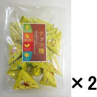 【成城石井】〈内山藤三郎商店〉お豆屋さんのナッツ種 1セット(2袋)