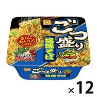 カップ麺 マルちゃん ごつ盛り 塩焼そば 156g 1セット(12食) 東洋水産