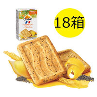 Gerble(ジェルブレ) ケシの実&レモンビスケット ポケットサイズ 1セット(4枚入×18箱) 大塚製薬 栄養補助食品