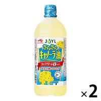 Jオイルミルズ 味の素 さらさらキャノーラ油 1L(1000g) 1セット(2本入)