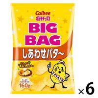 カルビー ビッグバッグしあわせバタ〜 170g 1セット(6袋)