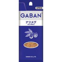 GABAN ギャバン ナツメグ袋 1セット(3個入) ハウス食品
