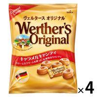 森永製菓 ヴェルタースオリジナル キャラメルキャンディ 80g 1セット(4袋)