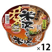 カップ麺 東北ご当地 米沢ラーメン(ノンフライ麺) 1セット(12個) テーブルマーク 282kcal