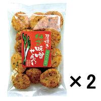 成城石井 厚焼きねぎ味噌せんべい 国産ねぎ使用 130g 1セット(2袋)