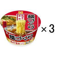 カップ麺 マルちゃん 麺づくり 鶏ガラ醤油 ノンフライ細麺 97g 1セット(3個) 東洋水産