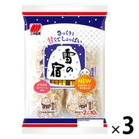 三幸製菓 雪の宿サラダ (24枚入)1セット(3袋入)