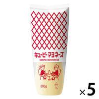 キユーピー マヨネーズ 200g 5個