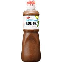 キユーピー ノンオイルドレッシング 香味和風(業務用) 1L