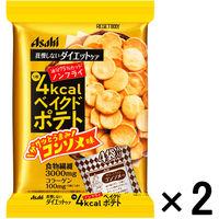 リセットボディ ベイクドポテト コンソメ味 1セット(2袋) アサヒグループ食品 ダイエットクッキー・スナック ダイエット食品