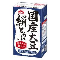 豆腐24丁 常温 森永国産大豆絹とうふ 12丁入 2箱(計24丁) 森永乳業