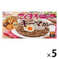 カレールウ こくまろキーマカレー 甘口 1セット(5個) ハウス食品