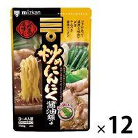 ミツカン 〆まで美味しい 炒めにんにく醤油鍋つゆ ストレート 12個 鍋つゆ・鍋用スープ