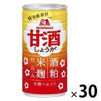 森永製菓 甘酒<しょうが>190g 1箱(30缶入)