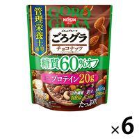 日清シスコ ごろっとグラノーラ 糖質60%オフ チョコナッツ 350g 6袋 シリアル グラノーラ
