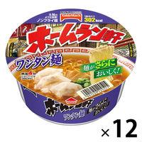 カップ麺 ホームラン軒 ワンタン麺(ノンフライ麺) 1セット(12個) テーブルマーク 302kcal