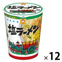 カップ麺 マルちゃん 塩ラーメン 86g 1セット(12個) 東洋水産