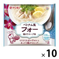 米めん 米粉専家 ベトナム風フォー 68.9g 1セット(10個) 238kcal ケンミン食品