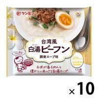 米めん 米粉専家 台湾風白湯ビーフン 豚骨スープ味 71g 1セット(10個) 209kcal ケンミン食品