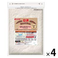 日清フーズ 日清 Wheat&Bake もちふわスイートパンミックス (1kg) ×4個
