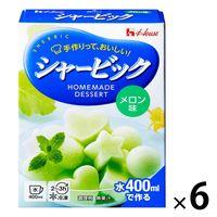 ハウス食品 シャービック メロン 87g 6個 シャーベット 氷菓