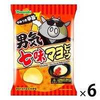 山芳製菓 ポテトチップス 男気七味マヨビーフ 6袋 スナック菓子