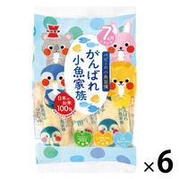 岩塚製菓 がんばれ!小魚家族 6袋 あられ せんべい おやつ