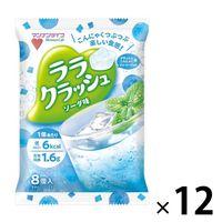 マンナンライフ ララクラッシュ ソーダ味 12袋 ゼリー お菓子