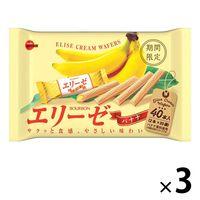 ブルボン エリーゼ バナナ 40本 3個 洋菓子
