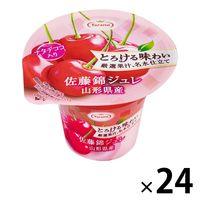 たらみ とろける味わい厳選果汁・名水仕立て 佐藤錦ジュレ 24個 ゼリー