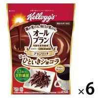 日本ケロッグ ケロッグ オールブラン ブランリッチ ほっとひといきショコラ 200g 6袋 シリアル
