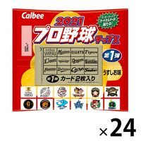 カルビー 2021プロ野球チップス第1弾 22g 24袋 ポテトチップス スナック菓子