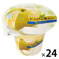たらみ とろける味わい 梨ジュレ 24個 ゼリー