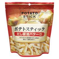 【成城石井】〈味楽乃里〉ポテトスティック だし醤油バター 1個