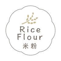 ササガワ 食品表示ラベル・シール 米粉 41-10079 1冊(150枚入)(取寄品)