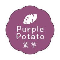 ササガワ 食品表示ラベル・シール 紫芋 41-10082 1冊(150枚入)(取寄品)