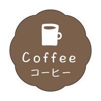ササガワ 食品表示ラベル・シール コーヒー 41-10096 1冊(150枚入)(取寄品)
