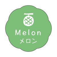 ササガワ 食品表示ラベル・シール メロン 41-10104 1冊(150枚入)(取寄品)