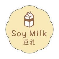ササガワ 食品表示ラベル・シール 豆乳 41-10130 1冊(150枚入)(取寄品)