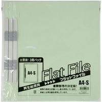 サンノート A4フラットファイル紙3枚入 2037 20セット(直送品)